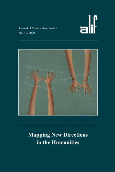 Alif 40: Mapping New Directions in the Humanities