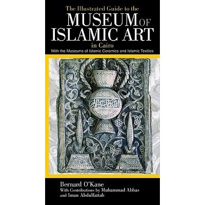 Illustrated Guide to the Museu