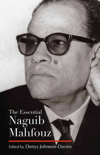 Essential Naguib Mahfouz