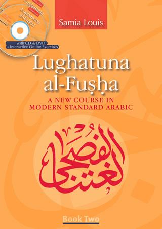 Lughatuna al-Fusha 2
