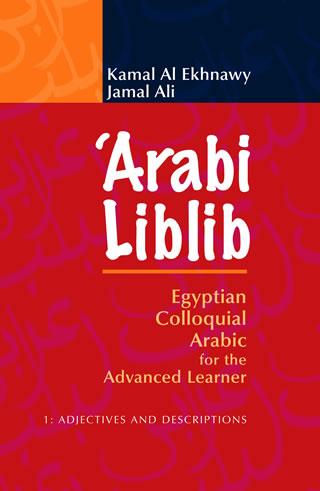 Arabi Liblib