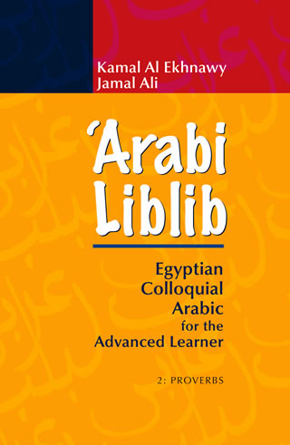 Arabi Liblib 2 Proverbs