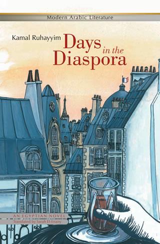 Days in the Diaspora