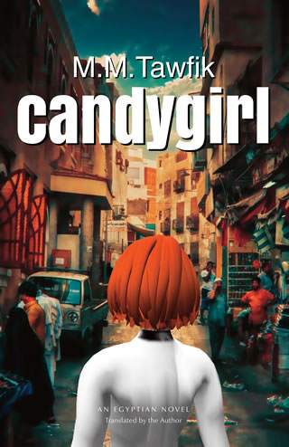 Candygirl