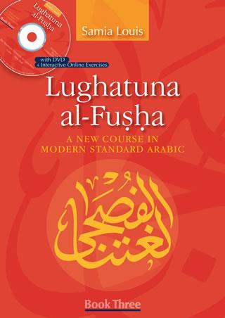 Lughatuna al-Fusha 3