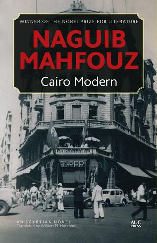 Cairo Modern