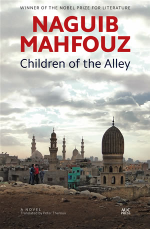 Children of the Alley