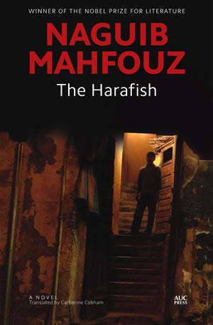 Harafish