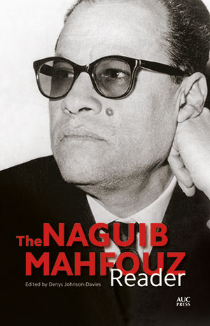 Naguib Mahfouz Reader