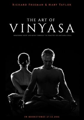 Art of Vinyasa