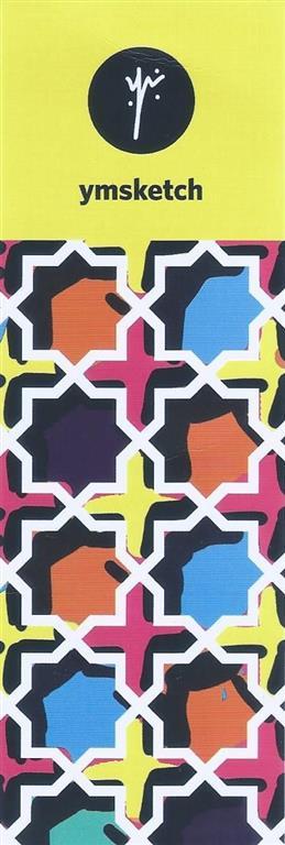 Star Islamic Bookmark