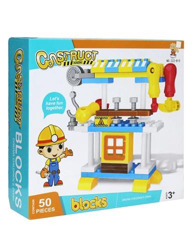 Constructor blocks 222-15b