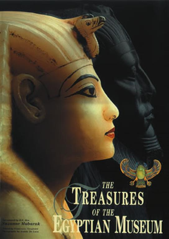Treasures of the Egyptian Muse