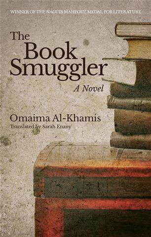 Book Smuggler