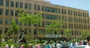 كلية الاداب جامعة المنوفية