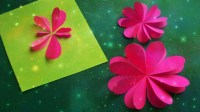 How to make 3D flower paper artwork - Easy craft idea for ...