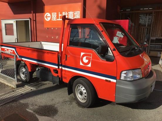 GooDayの貸し出しトラック