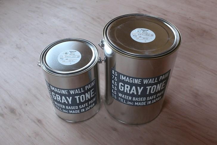 モルタル風の壁に塗装するペンキは「IMAGINE WALL PAINT」のGRAY TONE
