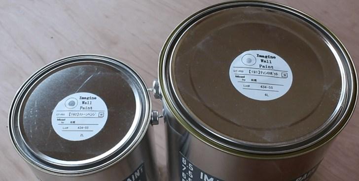 濃いグレーの「ストーンヘッジ」と薄いグレーの「ティンボット」の2種類を使う