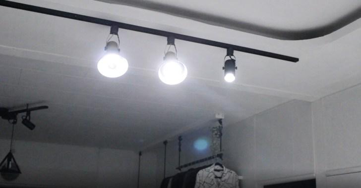 スピーカー付きスマホで操作できるLED照明の明るさ比較
