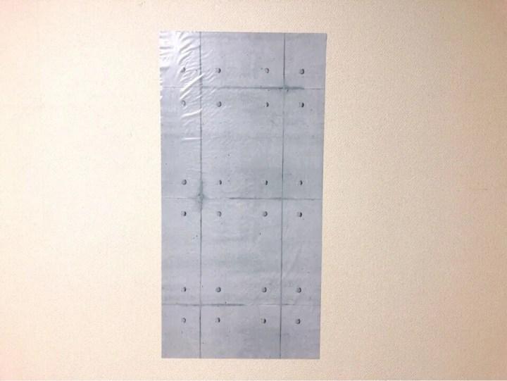 ダイソーの筒状のリメイクシート コンクリート柄を壁に貼ってみた