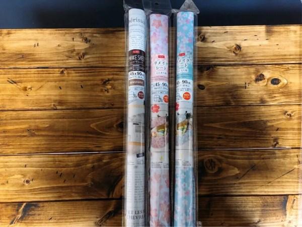 ダイソーの筒状のリメイクシート英国新聞紙風・はんなり桜・ふんわり桜