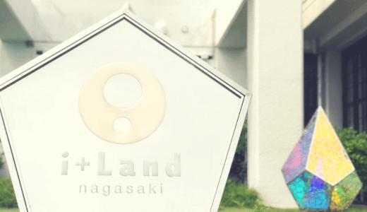 伊王島のアイランドナガサキのプレイキッズランドは雨の日でも思い切り遊べるスポット