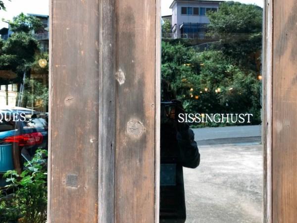 シシングハーストのドアをオープン