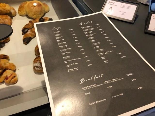 HafH Nagasaki -SAIの1階のカフェのメニュー