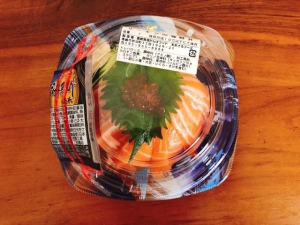 長崎三ツ星フィッシュのサーモンの海鮮丼