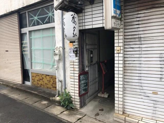 万屋町の蕎家は入口から路地を進んだ1番奥にお店がある