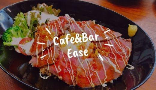 Cafe&Bar Ease