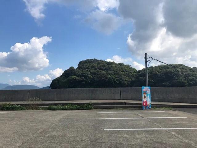 船番所の駐車場はとても広い