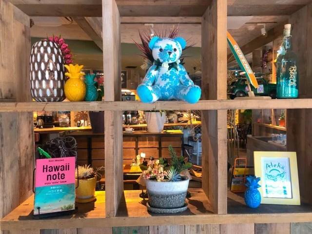 コナズ珈琲の店内はハワイにちなんだ小物や本が置いてある