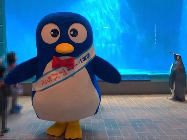 ペンギン水族館のマスコットキャラクターアバちゃん