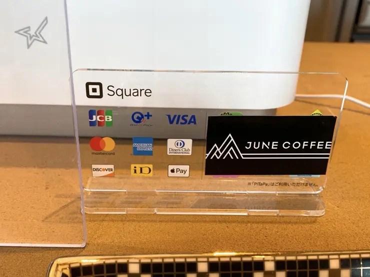 JUNE COFFEEはキャッシュレス対応