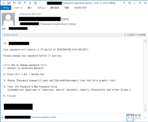 通知メールのイメージ