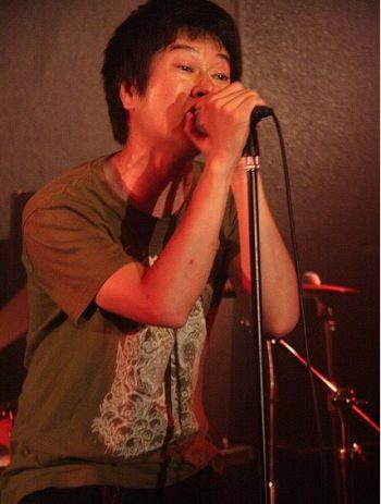 encroached singer