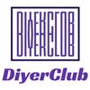 DiyerClub