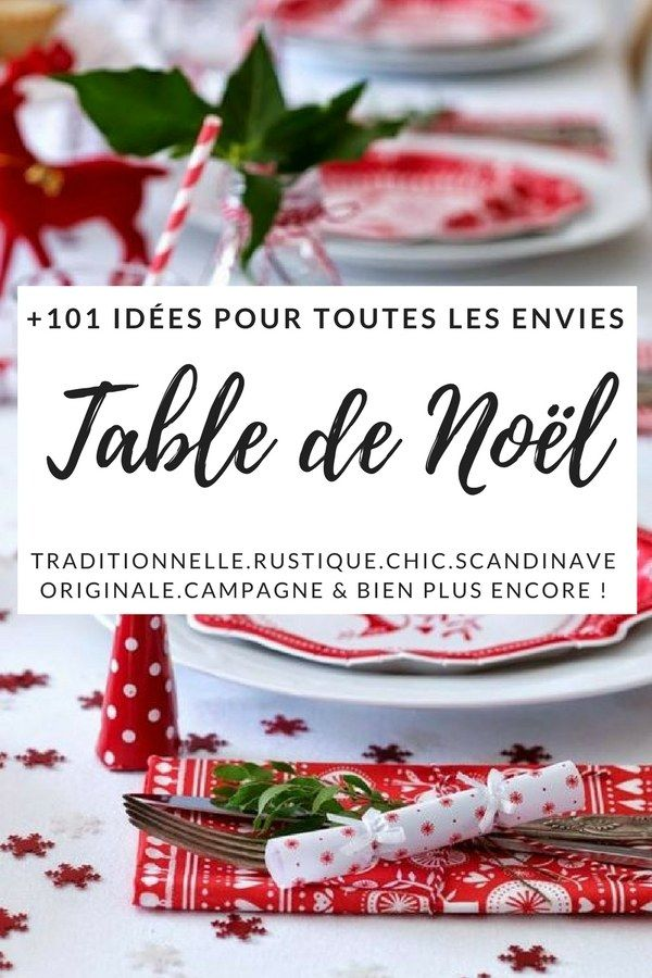 Decoration De Noel 2017
