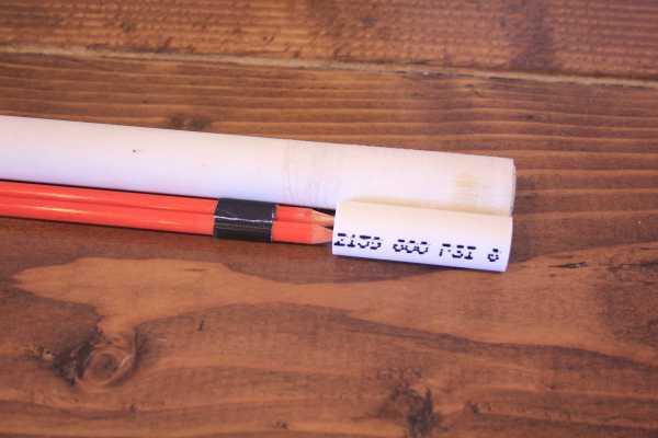 PVC Fiberglass Bow056
