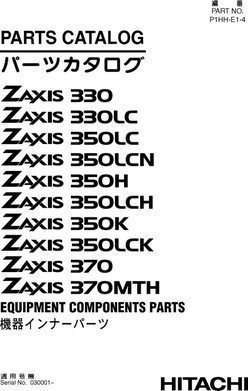 Equipment Components Parts Catalog Manual for Hitachi