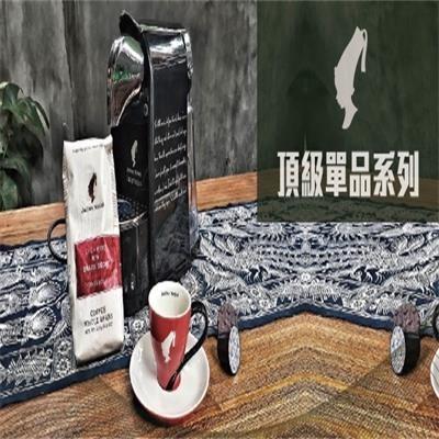小紅帽咖啡 - JuliusMeinl - 維也納第一品牌 - 官方網站