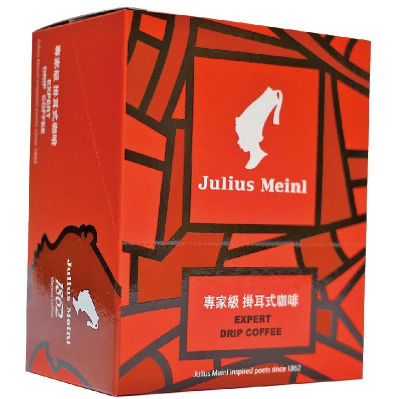 小紅帽咖啡Julius Meinl-奧地利原裝進口咖啡豆,劇作家,器具等好喝推薦 - 小紅帽咖啡