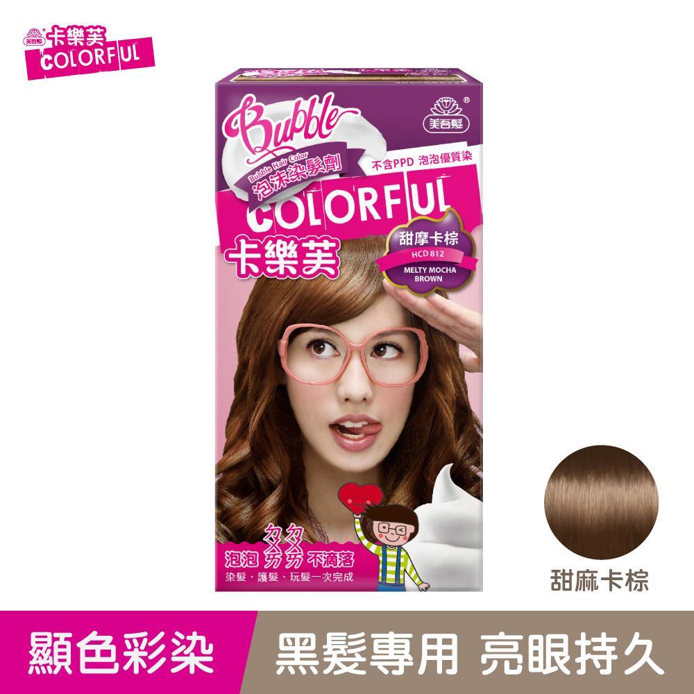 任選優惠 - 美吾髮購物網