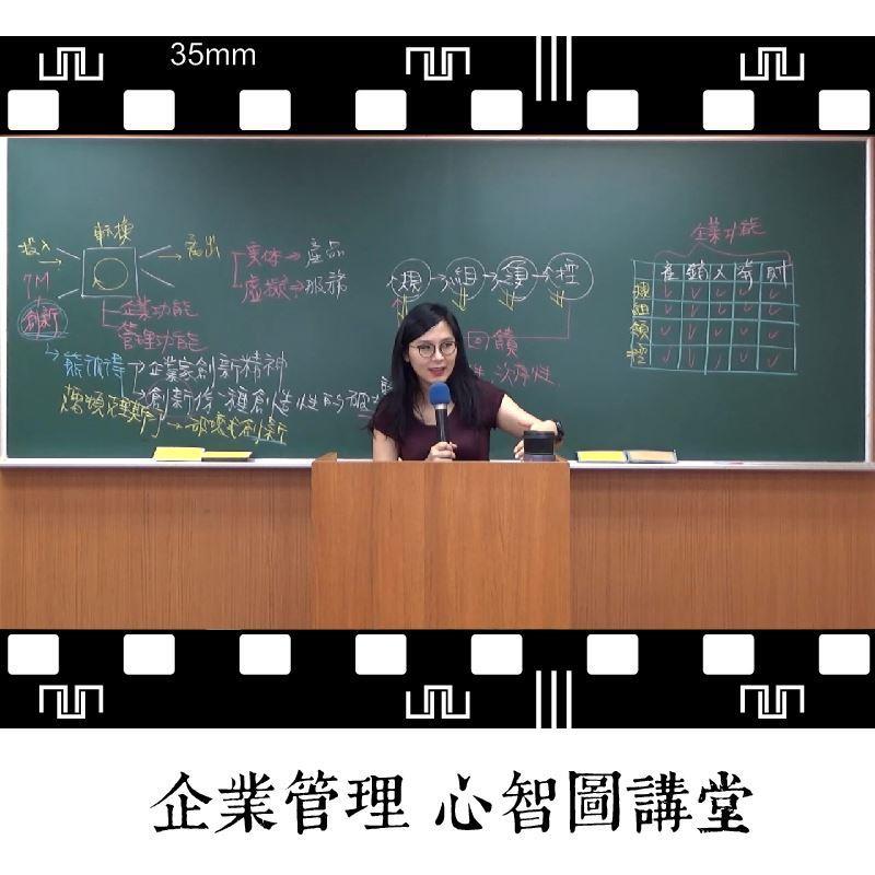 臺灣菸酒招考考試介紹 - 新保成網路書局