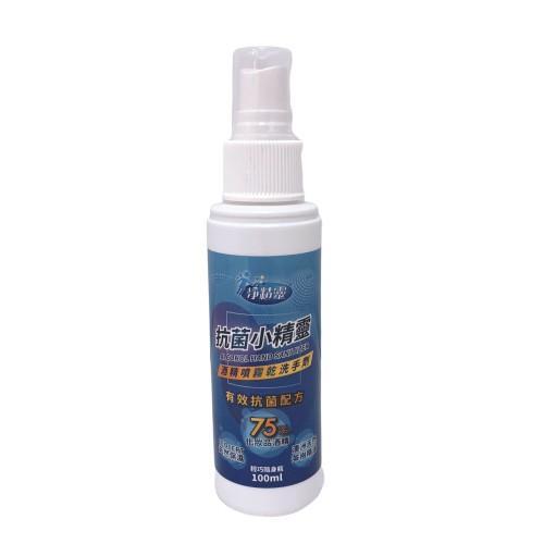 防疫大作戰|洗手乳,抗菌用品8折起 - 墊腳石購物網 - 墊腳石購物網