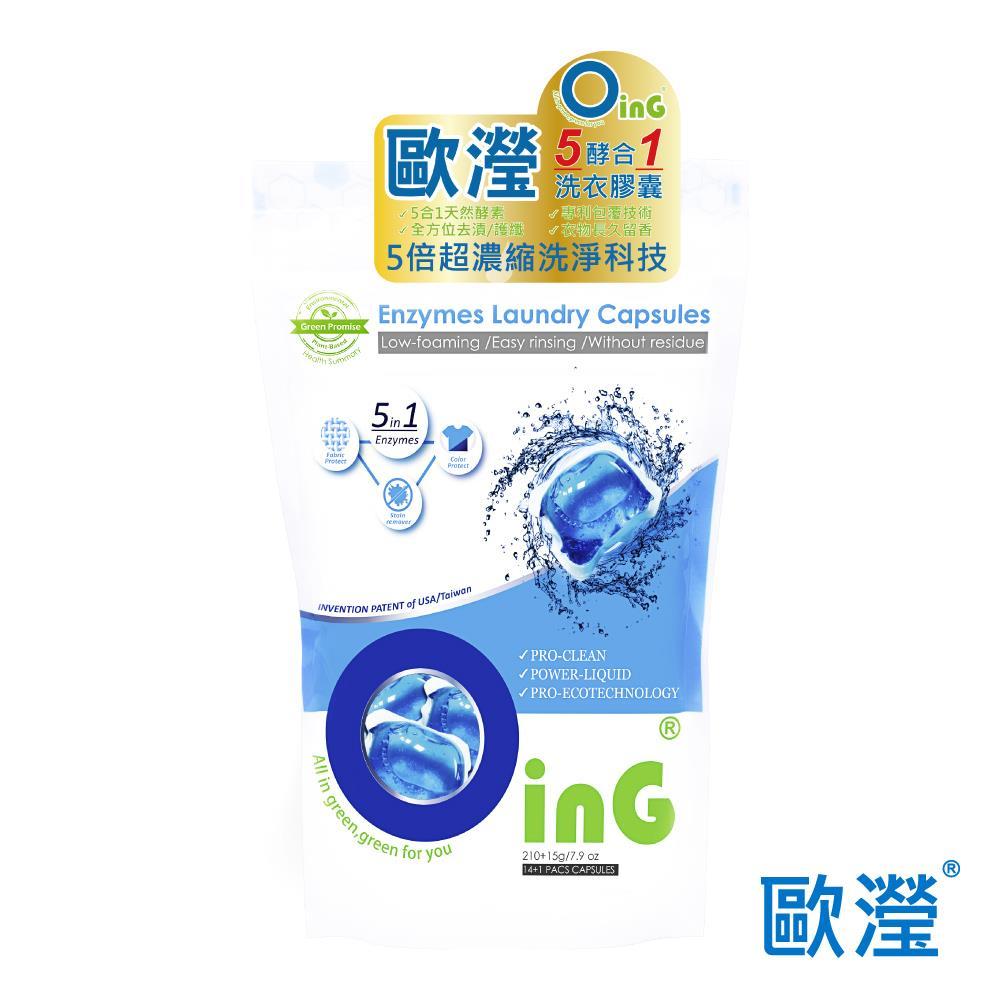 清淨小教室_環保洗衣膠囊篇 - 清淨海-天然環保日用清潔品