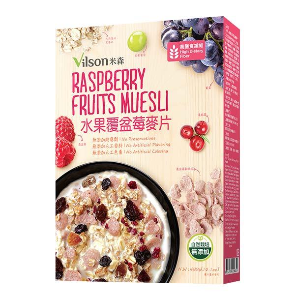 【米森 vilson】有機水果覆盆莓麥片 - 米森有機