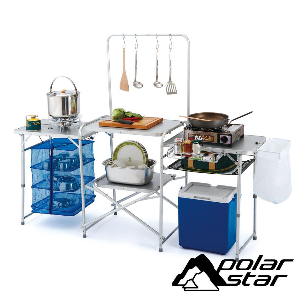 campingaz kitchen copper hoods polarstar 行動廚房p12757 露營 戶外 野炊 行動料理桌 桃源戶外登山